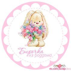Открытки и подарочные коробочки ручной работы Bunny Images, Baby Shawer, Album, Baby Prints, Cute Bunny, Kids Cards, Kids And Parenting, Kawaii, Vintage Art