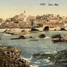 Jaffa (Yafa) Palestine, 1890