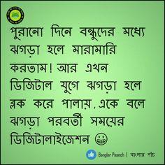 Love letter bangla love poem banglarpaanch twitter spiritdancerdesigns Image collections
