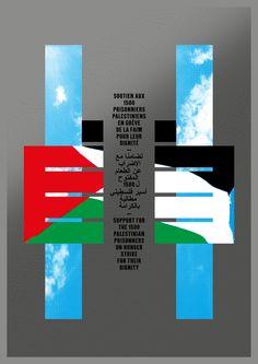 Sébastien Marchal - Image de soutien à la grève de la faim des prisonniers palestiniens pour leur dignité - 2017