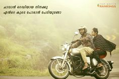 Dulquer Salman and Aparna Charlie Malayalam movie 2015 stills-Dulquer Salman,Parvathy Movies Malayalam, Malayalam Cinema, Malayalam Quotes, 2015 Movies, Top Movies, Broken Heart Songs, Dreamer Quotes, Movie Dialogues, Girly Drawings