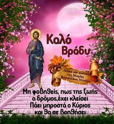 Greek Quotes, Koi, Ecards, Memes, Movie Posters, E Cards, Meme, Film Poster, Billboard