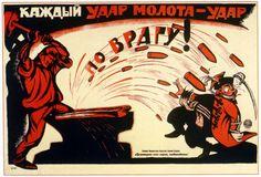 soviet-propaganda-the-beginning-10.jpg (1318×898)