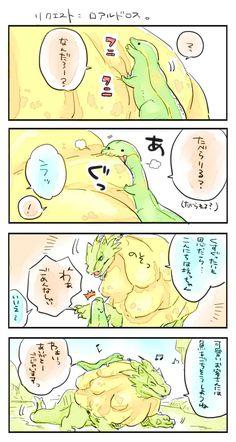 Monster Hunter Memes, Monster Hunter World, Dog Comics, Cute Comics, Creature Concept Art, Creature Design, Cry Anime, Anime Art, Comic Tutorial