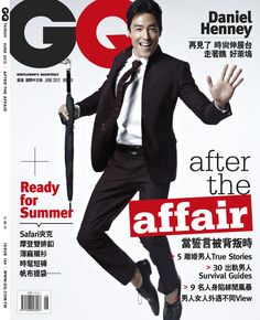 Korean actor Daniel Henney wearing Burberry on the cover of GQ Taiwan