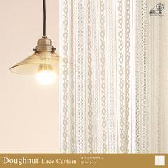 オーダーカーテン Doughnut|家具・インテリア通販 Re:CENO【リセノ】