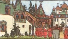 Russian fairy tales and epics. Illustration by Ivan Bilibin.