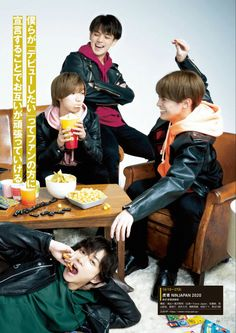 Japan, Magazine, Movies, Movie Posters, Books To Read, Film Poster, Japanese Dishes, Films, Popcorn Posters