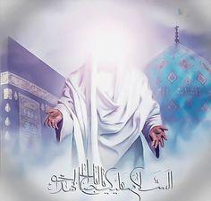 Imam Mahdi Quotes