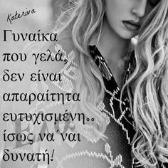 Unique Quotes, Best Quotes, Love Quotes, Feeling Loved Quotes, Wise People, Greek Quotes, True Words, Philosophy, Texts