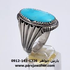 Mens Gemstone Rings, Bench, Turquoise, Gemstones, Jewelry, Jewlery, Bijoux, Schmuck, Benches