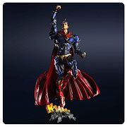 Superman DC Comics Play Arts Kai Variant Action Figure - http://lopso.com/interests/dc-comics/superman-dc-comics-play-arts-kai-variant-action-figure/