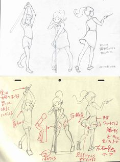 Love Drawing and Design? Finding A Career In Architecture - Drawing On Demand Gesture Drawing, Drawing Base, Drawing Skills, Manga Drawing, Figure Drawing, Manga Art, Tutorial Draw, Sketches Tutorial, Character Poses