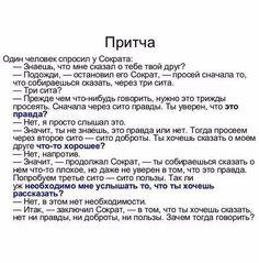 (14) Твиттер