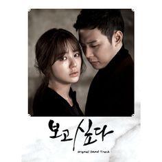 【CD】会いたい MBCドラマ OST JYJ・ユチョン&ユン・ウネ主演!韓国ドラマ「会いたい」公式OST! 初恋の懐かしさや痛みを描いた人気ドラマ「会いたい」。幼い頃誘拐され引き裂かれた男女2人が成人して運命的な再会を果たす正統派ラブストーリー。ドラマを彩る今OSTは全16トラック。Wax(ワックス)によるメイントラック「落ちる 涙が」は、著名作曲家PJとキム・ジンフンが楽曲を提供した切ないラブソング。そのほかブファルのチョン・ドンハが歌うバラード「見つめていたい」、先日リリースしたばかりの自身のアルバム「友達じゃなく男として」にも収録されているイ・ソクフンの「愛してはいけない」など。