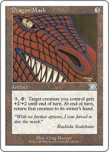 1 Workhorse = Artifact Exodus Mtg Magic Rare 1x x1