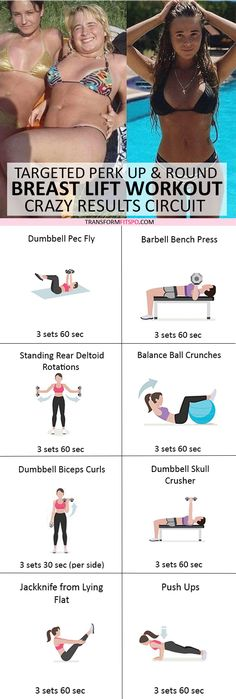 #womensworkout #workout #femalefitness Repin and share if this workout gave your boobs a lift! Click the pin for the full workout.