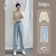 Korean Girl Fashion, Korean Fashion Trends, Korean Street Fashion, Ulzzang Fashion, Korea Fashion, Asian Fashion, Fall Fashion, Fashion Tips, Korean Outfit Street Styles