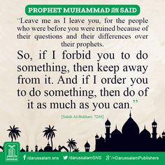 'The Way of the Prophet Muhammad PBUH lays down in simple and easy to understand manner the way of the Prophet based on the authentic sources of Quran & Sunnah Islam Beliefs, Islam Hadith, Islam Religion, Islam Quran, Alhamdulillah, Prophet Muhammad Quotes, Hadith Quotes, Quran Quotes, Islamic Inspirational Quotes
