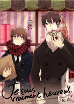(Sekai-Ichi Hatsukoi) best anime ever right along with Junjou Romantica ^.^