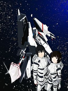 Madman has announced that the highly anticipated sci-fi epic, Knights of Sidonia has been added to their ever expanding list of acquisitions...