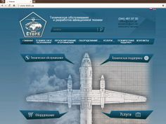 Кухтин Сергей Владимирович художник-дизайнер-веб-дизайнер: Создание сайта для  «Производственно-коммерческой ...