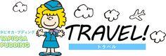 Sally Brown, Fun Comics, Little Sisters, Peanuts, Comic Strips, Love Her, Snoopy, Comic Books, Comics