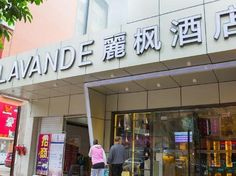 Guangzhou Lavande Hotel Guangzhou Tianhe Gangding Metro Station China, Asia Located in Tianhe District -Teemall / East Railway Station, Lavande Hotel Guangzhou Tianhe Gangding Metro Stat is a perfect starting point from which to explore Guangzhou. The property features a wide range of facilities to make your stay a pleasant experience. Free Wi-Fi in all rooms, 24-hour security, daily housekeeping, 24-hour front desk, 24-hour room service are on the list of things guests can en...