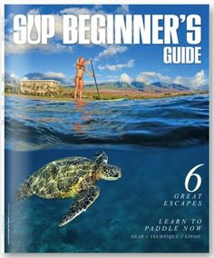 #sup beginner's #guide