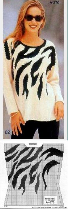 Zebra intarsia sweater pattern
