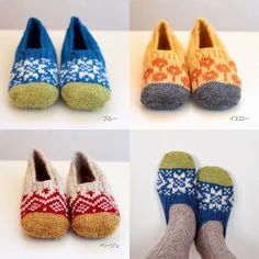 Colourful knitted slippers - a bit fair Isle, a bit folk art. | See more about Knitted Slippers, Slippers and Fair Isles.