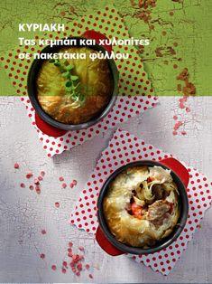 Το μενού της εβδομάδας (4 έως 10/3) - www.olivemagazine.gr Palak Paneer, Ethnic Recipes, Food, Essen, Meals, Yemek, Eten
