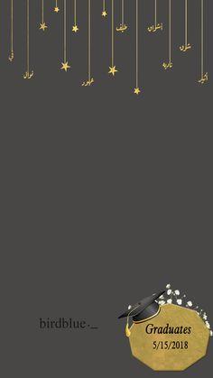 فلتر تخرج Graduation Diy, Graduation Celebration, Graduation Pictures, Christmas Pattern Background, Background Patterns, Birthday Girl Quotes, Girl Birthday, Graduation Wallpaper, Eid Cards