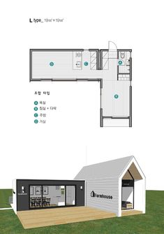 Container Cafe, Container House Design, Big Modern Houses, Loft Design, Small House Plans, Prefab, House Front, Smart Home, Tiny House