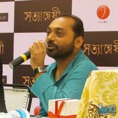 """Rituparno Ghosh apart from a good director was also good at painting. This was revealed by Sujoy Ghosh. His creative bent of mind is not only restricted to the art of film making but also extends to the art of painting. """"The limited edition coffee mugs are in sync with the look and feel of the film. : http://www.washingtonbanglaradio.com/content/94816713-rituparno-ghosh-last-bengali-movie-satyanweshi-merchandise-launched-mugs-designed-c"""