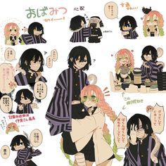 [KnY][Drop] Góc Demon Slayer - Mitsuri x Iguro - Wattpad Anime Demon, Manga Anime, Anime Art, Animé Fan Art, Fanart, Dragon Slayer, Slayer Anime, Cute Anime Couples, Anime Ships