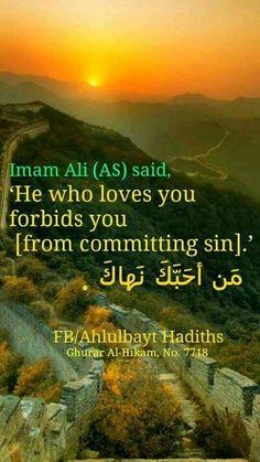 Imam ali ( a.s)--he who loves you forbids you Hazrat Ali Sayings, Imam Ali Quotes, Muslim Quotes, Religious Quotes, Hadith, Alhamdulillah, Ali Bin Abi Thalib, Islamic Quotes Wallpaper, Beautiful Prayers