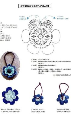 Bijoux Bijoux - Fleurs Et Applica - Diy Crafts - - Diy Crafts Marque-pages Au Crochet, Beau Crochet, Crochet Mignon, Crochet Bows, Love Crochet, Irish Crochet, Beautiful Crochet, Crochet Crafts, Crochet Flowers