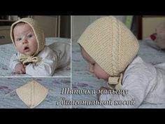 Knitted Baby Clothes, Knitted Hats, Knitting For Kids, Baby Knitting, Crochet Cap, Baby Bonnets, Baby Kind, Diy Crafts, Headbands