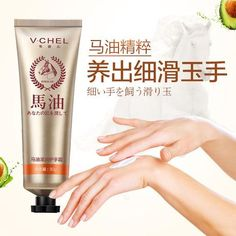 Hand Moisturizing Cream | Hand Moisturizer  #GinaxStore #Ecommerce Anti Aging Treatments, Hand Care, Feet Care, Smell Good, Ecommerce, Moisturizer, Fragrance, How To Apply, Hands