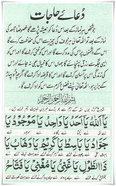 What are the significance of Reciting the Holy Quran? how to read a book pdf, bouquet of roses, pronunciation and quranmualim. Duaa Islam, Islam Hadith, Allah Islam, Islam Quran, Alhamdulillah, Hadith Quotes, Ali Quotes, Qoutes, Muslim Love Quotes