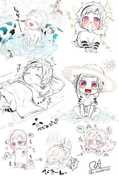 Read from the story ảnh , doujinshi của Bungou stray dogs by with 554 reads. Dazai Bungou Stray Dogs, Stray Dogs Anime, Cute Anime Chibi, Kawaii Anime, Chibi Boy, Bungou Stray Dogs Atsushi, Bungou Stray Dogs Characters, Dog Wallpaper, Cute Art