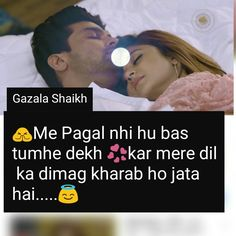 84 Best Love Images On Pinterest Heart Touching Shayari Hindi