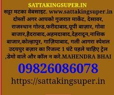 Up King, Dehradun, Ahmedabad, Marketing