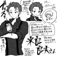 カルア (@0127karua) さんの漫画 | 34作目 | ツイコミ(仮) Insight, Geek Stuff, Shit Happens, Manga, Memes, Twitter, Random, Youtube, Geek Things