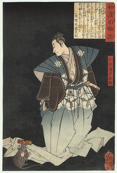 Nikki Danjo Naonori Changing into a Rat by Yoshitoshi (1839 - 1892)