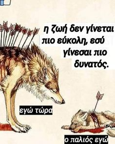 Wolf, Quotes, Movie Posters, Greek, Angel, Memes, Quotations, Film Poster, Popcorn Posters