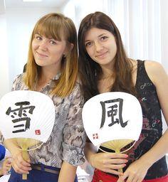 Проведи лето с пользой!🍧🍭🍤 Летние каникулы в Японии - незабываемые впечатления! Еще можно успеть подать заявки! Подробная информация на сайте #summer_2017@studyinjapanguide #study_in_Japan@studyinjapanguide #учебавяпонии #обучениевяпонии #летовяпонии #каникулывяпонии #japan #summer_in_Japan #tokyo #kyoto #yokohama #хочувяпонию