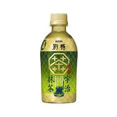 キリン 別格 <京都宇治抹茶> - 食@新製品 - 『新製品』から食の今と明日を見る!