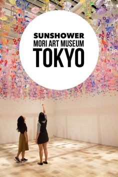 SUNSHOWER: Contemporary Art from Southeast Asia from the to Now exhibition at Mori Art Museum in Roppongi, Nagasaki, Hiroshima, Japan Travel Guide, Tokyo Travel, Asia Travel, Wanderlust Travel, Go To Japan, Visit Japan, Japan Trip